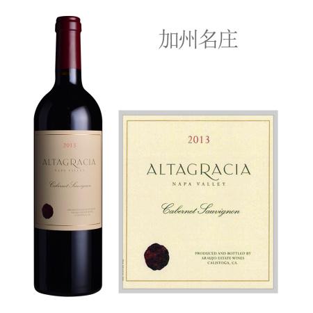 2013年阿罗珠酒庄安塔西亚红葡萄酒