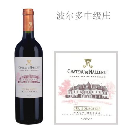 2012年玛乐酒庄红葡萄酒