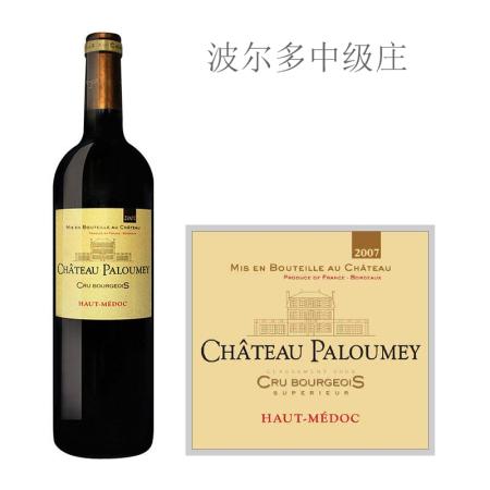 2007年帕洛美城堡红葡萄酒