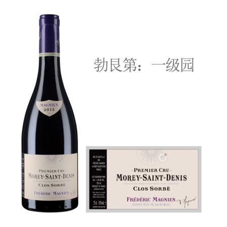 2013年马尼安索布(莫雷-圣丹尼一级园)红葡萄酒