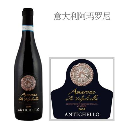 2009年安琪洛阿玛罗尼经典红葡萄酒
