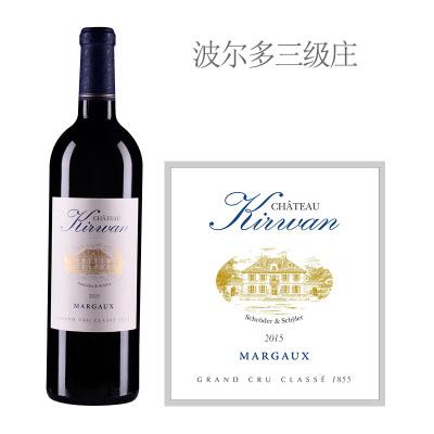 2015年麒麟城堡红葡萄酒