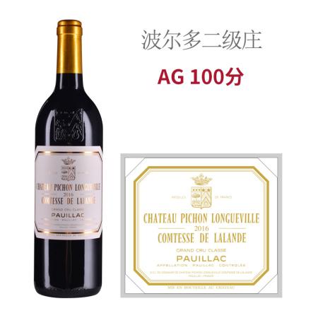 2016年碧尚女爵酒庄红葡萄酒