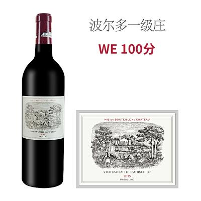 2015年拉菲古堡红葡萄酒