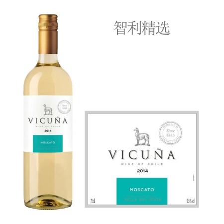 干露羊驼莫斯卡托甜白葡萄酒