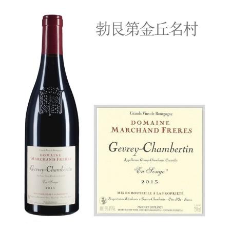 2013年马尔尚兄弟酒庄梦幻(热夫雷-香贝丹村)红葡萄酒