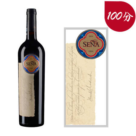 2015年赛妮娅酒庄红葡萄酒