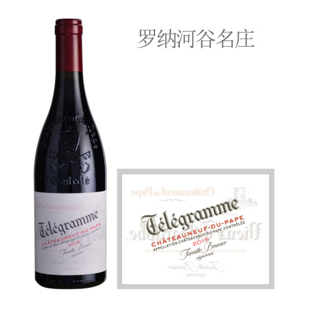 2015年老电报酒庄电报教皇新堡红葡萄酒