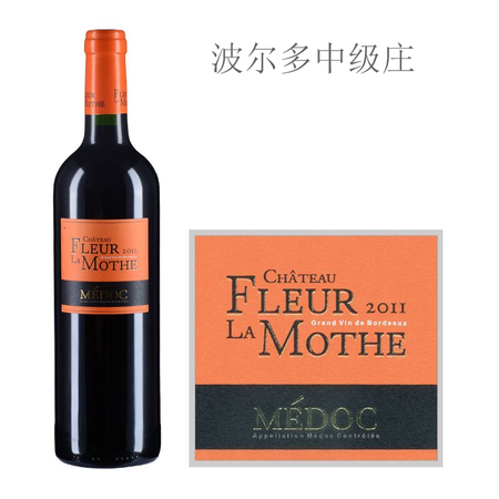 2011年拉莫之花酒庄红葡萄酒