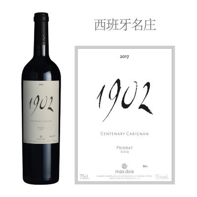 2017年玛斯杜瓦酒庄1902佳丽酿红葡萄酒