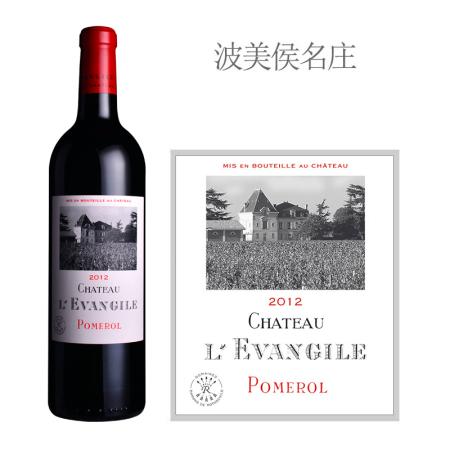 2012年乐王吉古堡红葡萄酒