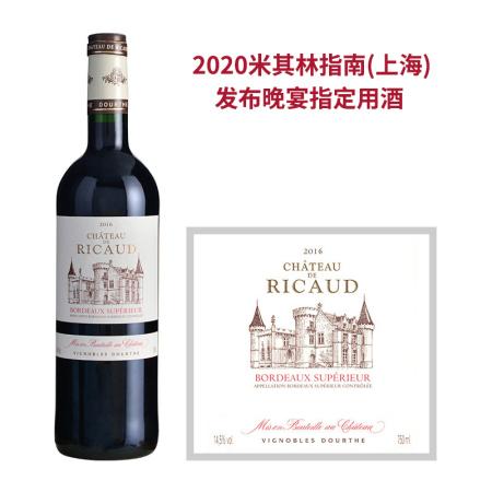 2016年玲阁堡超级波尔多红葡萄酒