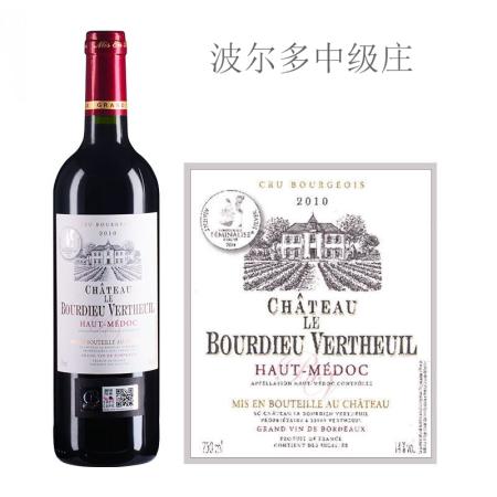 2010年布迪沃特酒庄红葡萄酒