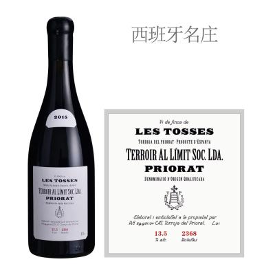 2015年极限风土乐妥思红葡萄酒