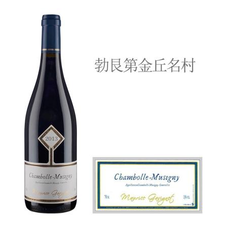 2013年佳维那酒庄(香波-慕西尼村)红葡萄酒