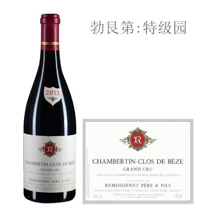 2013年雷穆父子酒庄(香贝丹-贝斯特级园)红葡萄酒