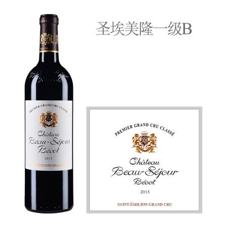 2015年宝塞贝高酒庄红葡萄酒
