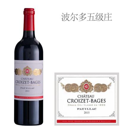 2015年歌碧酒庄红葡萄酒