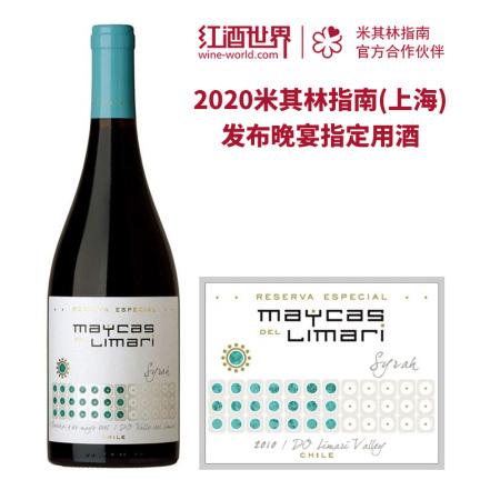 麦卡斯特选珍藏西拉红葡萄酒(会员日专用)