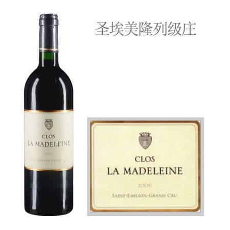 2006年玛德莱娜酒庄红葡萄酒