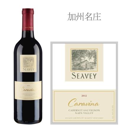 2012年希维酒庄卡维娜赤霞珠红葡萄酒
