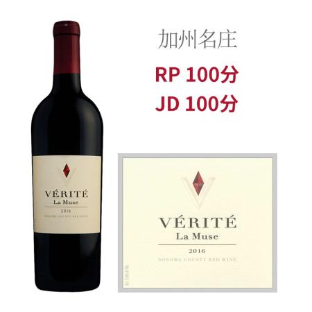 2016年真理缪斯红葡萄酒