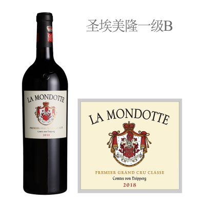 2018年拉梦多酒庄红葡萄酒