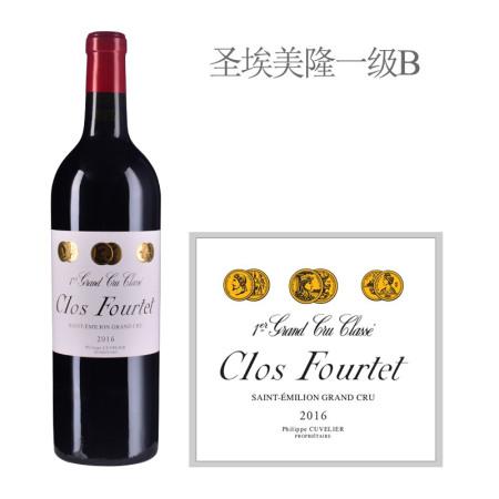 2016年富尔泰酒庄红葡萄酒
