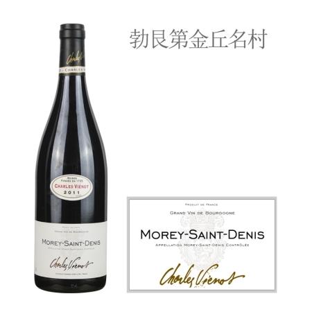 2011年威洛酒园(莫雷-圣丹尼村)红葡萄酒