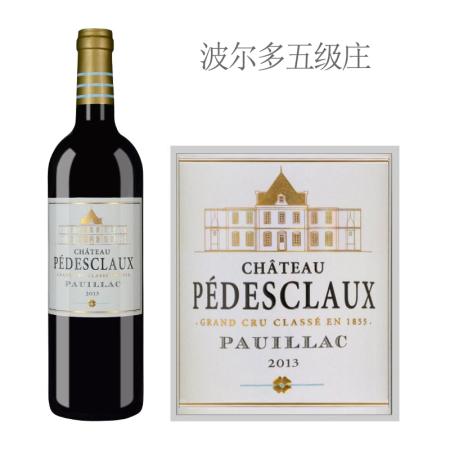2018年柏德诗歌酒庄红葡萄酒