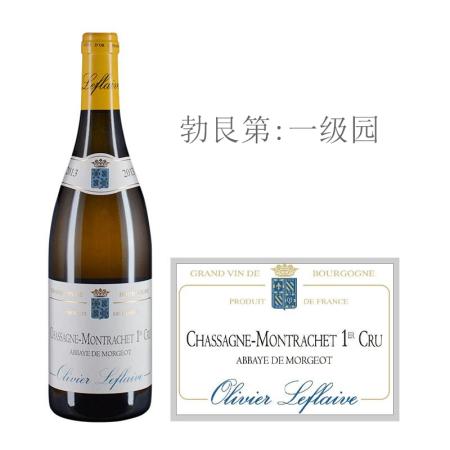 2013年乐弗莱夫酒庄墨玑修道院(夏山-蒙哈榭一级园)白葡萄酒