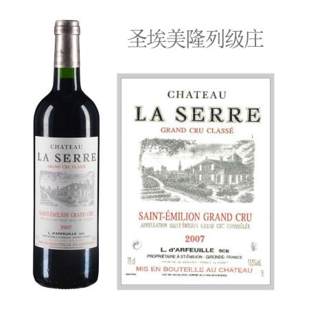 2007年拉赛尔酒庄红葡萄酒