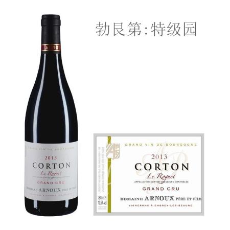 2013年阿诺父子酒庄罗尼(科尔登特级园)红葡萄酒