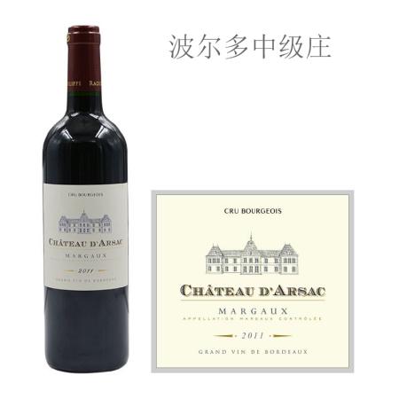 2016年艾尔萨克城堡红葡萄酒