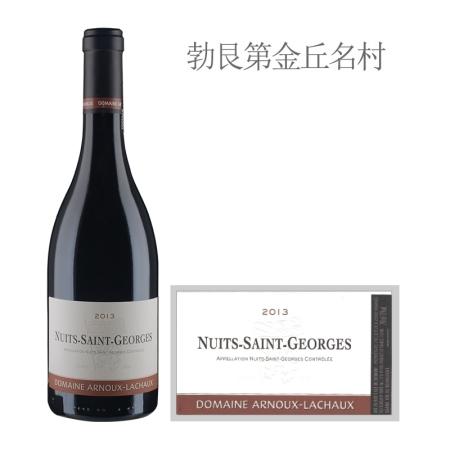 2013年安慕拉夏酒庄(夜圣乔治村)红葡萄酒