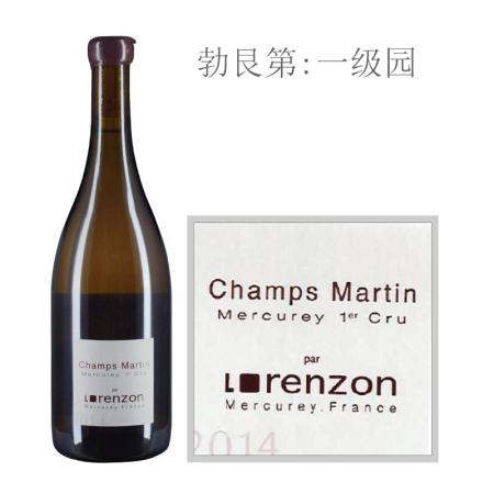 2014年洛伦佐酒庄马丁园(梅尔居雷一级园)白葡萄酒