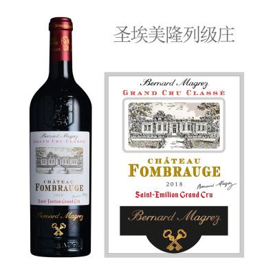 2018年芳宝酒庄红葡萄酒