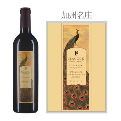 2011年孔雀酒庄赤霞珠红葡萄酒