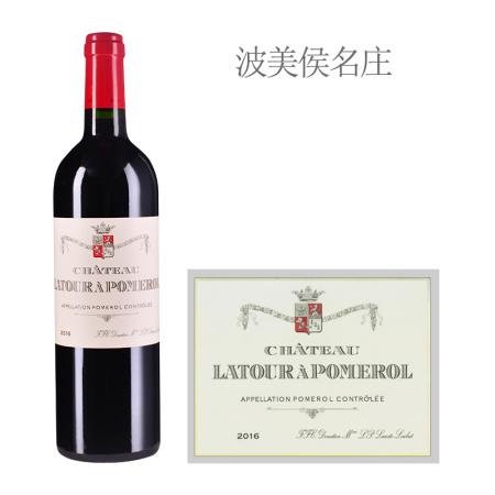 2016年拉图波美侯酒庄红葡萄酒