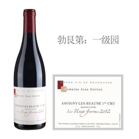 2012年吉顿酒庄奥雅龙(萨维尼一级园)红葡萄酒