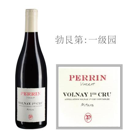 2013年佩兰庄园米丹(沃尔奈一级园)红葡萄酒