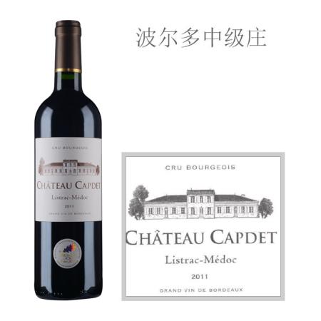2011年卡伯特酒庄红葡萄酒