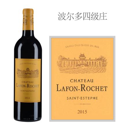 2015年拉枫罗榭酒庄红葡萄酒