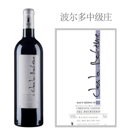 2011年波厄玛酒庄红葡萄酒