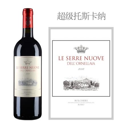 2013年欧纳拉雅乐赛瑞红葡萄酒