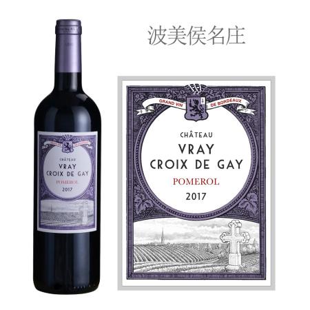 2017年威德凯庄园红葡萄酒