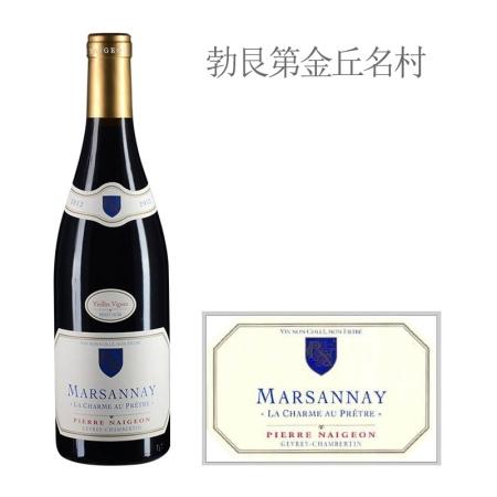 2012年诺尊酒庄香普特(马沙内村)老藤红葡萄酒