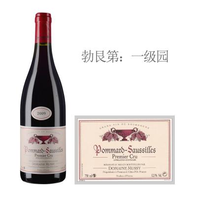 2009年慕思酒庄绍姿(玻玛一级园)红葡萄酒