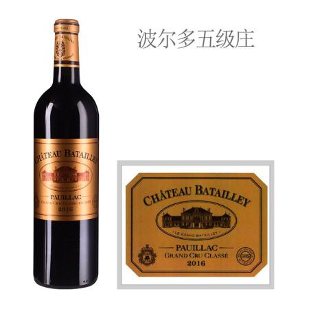2016年巴特利酒庄红葡萄酒