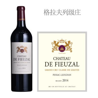 2014年佛泽尔酒庄红葡萄酒